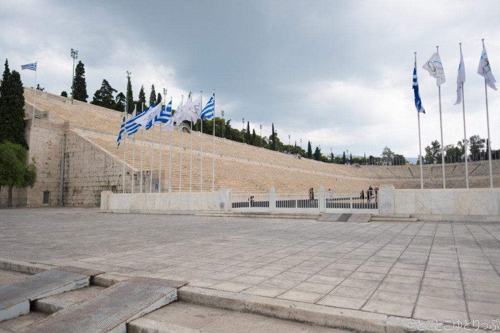 ギリシャ】アテネ 見るだけ無料のアテネ散歩 - とことこ ゆとりっぷ
