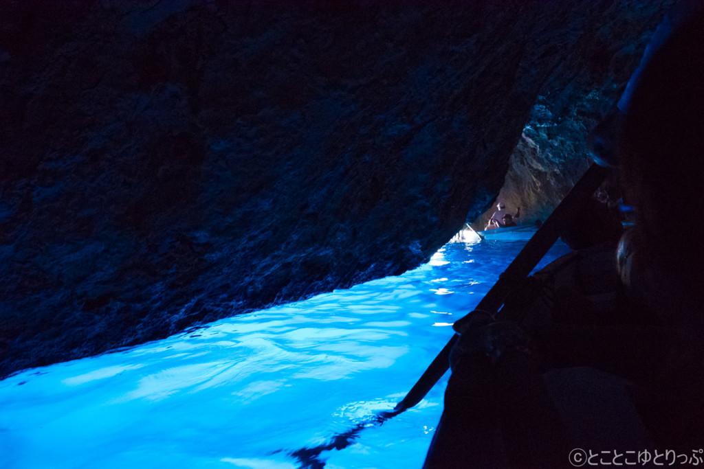 ここ から 青 の 洞窟 まで